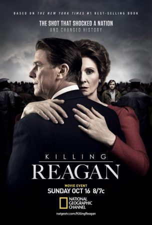 "The movie ""Killing Reagan"" was partly made in Brookhaven."